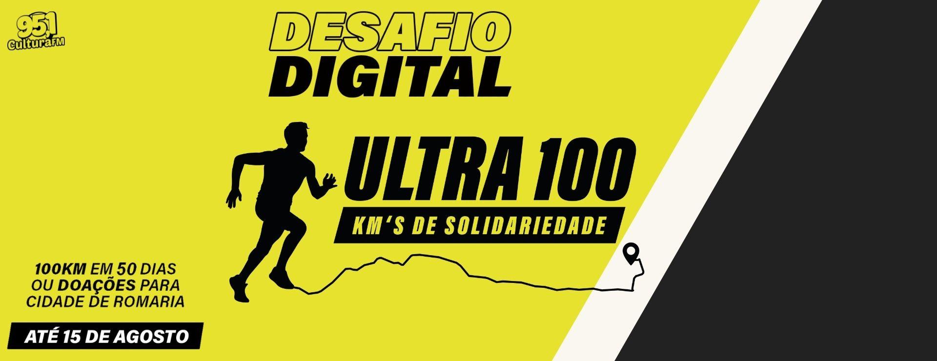 ULTRA-100